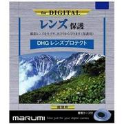 ☆eWhat億華☆Marumi DHG Lens Protect 40.5mm UV 超薄保護鏡 適用 E16-50MM