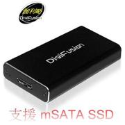 【伽利略】mSATA SSD to USB3.0(HD-MSU3)