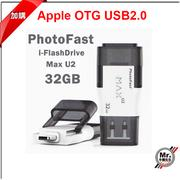 【PhotoFast】 Apple OTG USB2.0 雙頭龍 32G