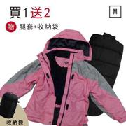 【Outdoorbase】二合一防風防水風衣睡袋