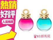 Colors de Benetton Pink & Blue 班尼頓 女性香水 80ML TESTER◐香水綁馬尾◐