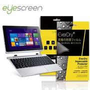 【EyeScreen PET】Acer Switch 10 Special EverDry 螢幕保護貼