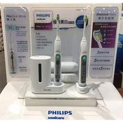 【隔日出貨】飛利浦音波電動牙刷組 PHILIPS TOOTHBRUSH HX6962