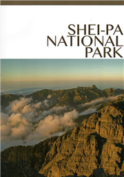 SHEI-PA NATIONAL PARK(雪霸國家公園英文簡冊)
