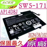 ACER電池(原廠)-宏碁 Aspire Switch 11, SW5-171,SW5-171P,AP14D8J