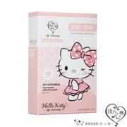 我的心機 Hello Kitty蝸牛滋潤修護面膜5入