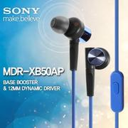 [Sony]Sony MDR-XB50AP Base Booster 12mm Dynamic Driver Extra Bass Earbud Headset New