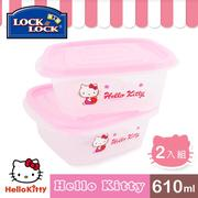 【樂扣樂扣】HELLO KITTY EZ Lock保鮮盒610ML-二入組