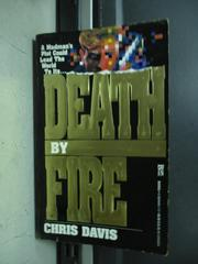 【書寶二手書T6/原文小說_KAI】Death by fire_chris davis