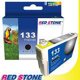RED STONE for EPSON NO.133/T133150墨水匣(黑色)