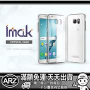 imak 透明水晶殼 Note 5 4 3 7 S5 S6 Edge S7 A8 A7 2016 手機殼保護殼