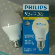 PHILIPS 9w LED燈泡