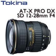 Tokina AT-X Pro DX 12-28mm F4.0 (平輸)  for Canon