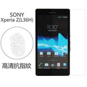 Ultimate- SONY Xperia Z(L36H) 高清抗指紋防油汙灰塵手機螢幕超薄保護貼膜