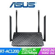 ASUS華碩 RT-AC1200 雙頻 Wireless-AC1200 分享器