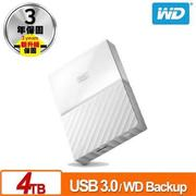 WD My Passport 4TB(白) 2.5吋行動硬碟(WESN)