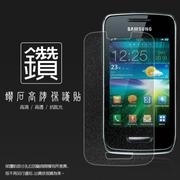 鑽石螢幕保護貼 SAMSUNG Galaxy Wave Y S5380 保護貼