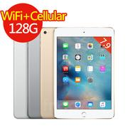 【APPLE】 iPad mini 4  Wi-Fi+Cellular  128GB 平板電腦送3禮