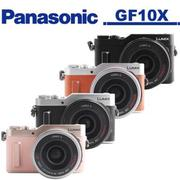 Panasonic LUMIX DC-GF10X / GF10 X14-42mm (公司貨)