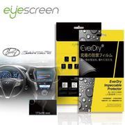 【EyeScreen PET】Hyundai Santafe Everdry 車上導航螢幕保護貼(無保固)