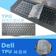 DELL XPS 15 XPS 15 9560 TPU抗菌鍵盤膜(Dell14503適用型號請參內文)