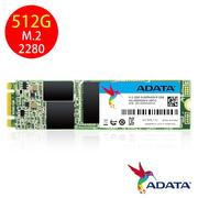 ADATA威剛 Ultimate SU800 512G M.2 2280 SATA SSD 固態硬碟