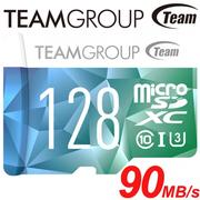 【Team 十銓】128GB 90MB/s microSDXC TF U3 C10 記憶卡