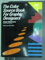 【書寶二手書T5/廣告_QXY】The color source book for graphic designers