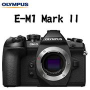 {送64G}OLYMPUS OM-D E-M1 Mark II BODY 單機身 (公司貨)