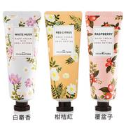 韓國 FROM NATURE 乳木果油護手霜 50ml【BG Shop】~ 3款供選 ~