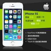 【送貼+套】APPLE IPHONE 5S 32G 指紋身分識別4G LTE 也有iPhone6 /6S