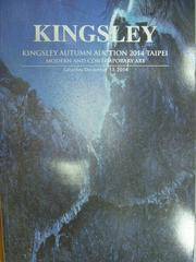 【書寶二手書T4/收藏_XCW】Kingsley autumn auction 2014_Mode..._2014/12