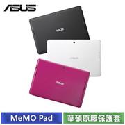 ASUS MeMo Pad TRICOVER ME102A 原廠側掀保護套【送螢幕保護貼】