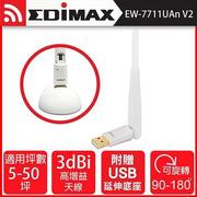 EDIMAX 訊舟 EW-7711UAn V2 Wireless 802.11n USB無線網路卡 ..