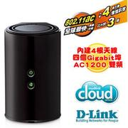 D-Link DIR-850L Wireless AC1200 雙頻Gigabit無線路由器