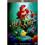 【法雅客】小美人魚 鑽石版 THE LITTLE MERMAID DE [DVD]