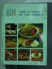 【書寶二手書T8/餐飲_ZDV】The best of silver kris_Great..._1990