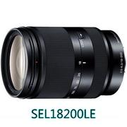 SONY E 18-200mm F3.5-5.6 OSS LE / SEL18200LE 變焦鏡 (公司貨)