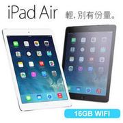 Apple iPad Air WiFi 16G 太空灰 / 銀 兩色