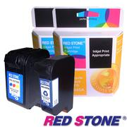 【RED STONE 】for HP 51645A+C6578D環保墨水匣NO.45+NO.7 (一黑一彩)優惠組