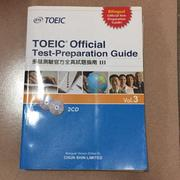TOEIC Official Test-Preparation Guide