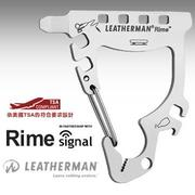 LEATHERMAN RIME多功能口袋工具 %23831779 ◎業成公司貨※現貨