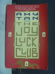 【書寶二手書T9/一般小說_IBZ】The Joy Luck Club_Tan, Amy
