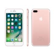 iPhone 7 Plus 玫瑰金 256GB【限時↘$500/加贈$1480保護組】