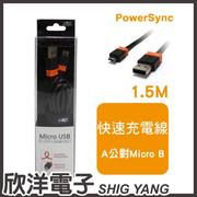 ※ 欣洋電子 ※ 群加科技 USB2.0 AM to Micro USB 超軟線 / 1.5M 黑橘 ( USB2-ERMIB150N )  PowerSync包爾星克