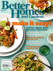 Better Homes and Gardens 3月號/2011