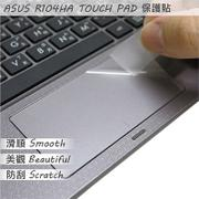 【Ezstick】ASUS Transformer Book R104 HA 系列專用 TOUCH PAD 抗刮保護貼