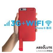 ABSOLUTE LINKASEPRO Apple iPhone6 4.7吋專用 3G+WiFi 訊號加強保護殼