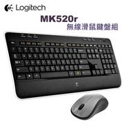 Logitech 羅技 MK520r 無線鍵盤滑鼠組  2.4GHz Unifying接收器