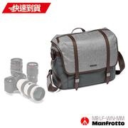 【快速到貨】Manfrotto 溫莎系列郵差包 M Lifestyle Windsor Messenger M